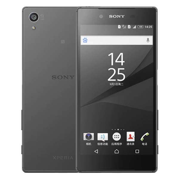 Sell Xperia Z5 in Singapore