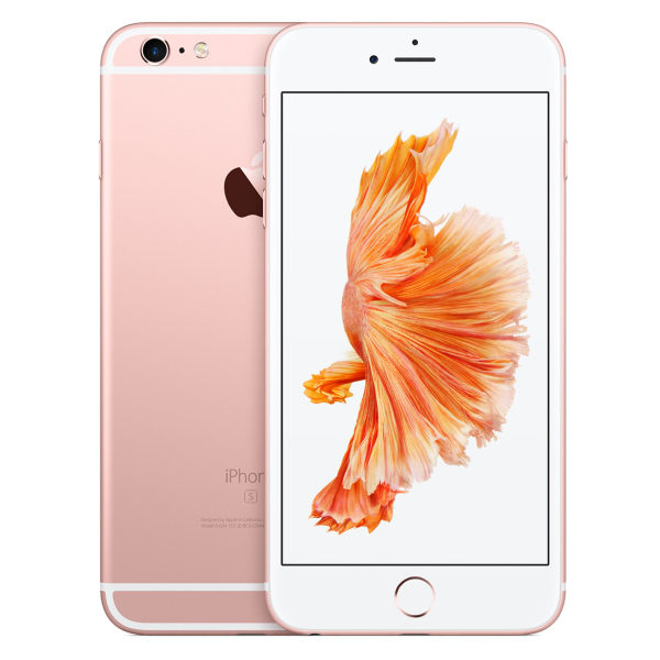 Sell iPhone 6s Plus in Singapore